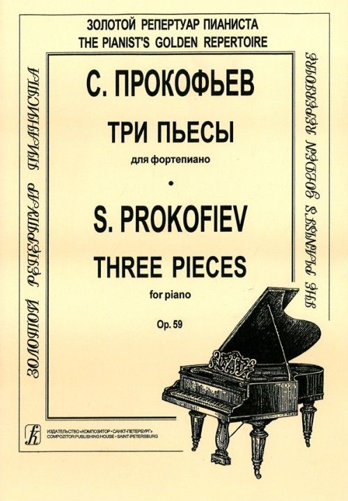 Three Pieces for Piano. Op. 59