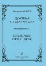 Ecclesiastic Choral Music