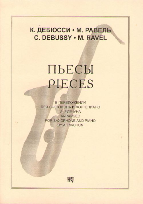 Pieces for saxophone and piano arranged by A. Rivchun.