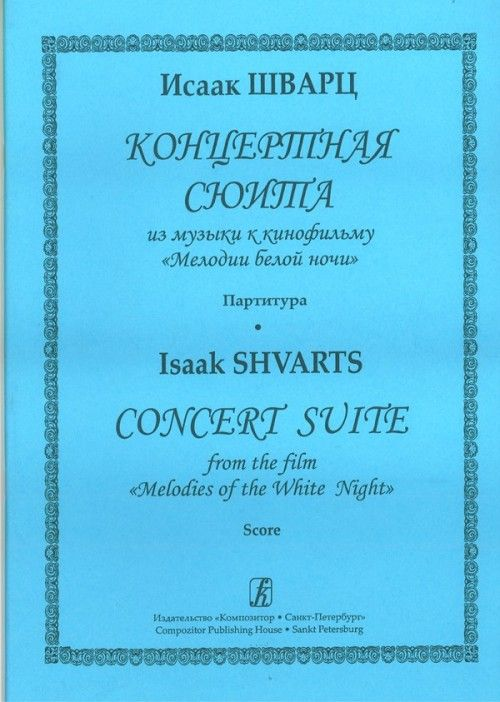 "Concert suite from the film ""Melodies of the White Night"". Score"