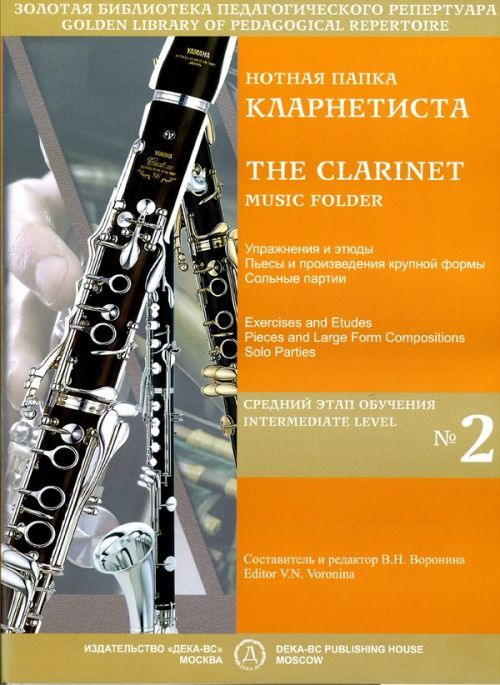 The clarinet music folder No. 2