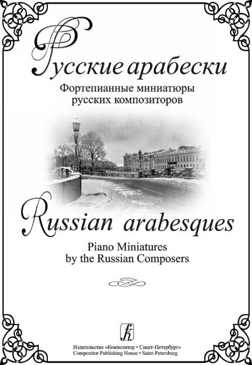 Russian Arabesques. Piano Miniatures by the Russian Composers