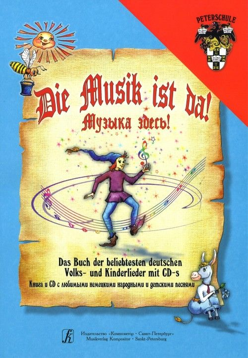 Die Musik ist da! Music Is Here! The book and 2CD with favourite German traditional and children's song. Complete
