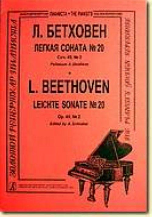 Leichte sonate No. 20. Op. 49. No. 2. Edited by A. Schnabel