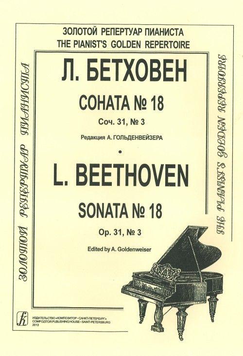Sonata  No. 18. Op. 3 No. 3. Edited by A. Goldenweiser