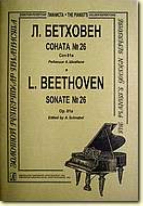 Sonata No. 26. Op. 81a. Edited by A. Schnabel