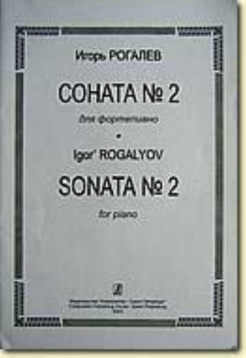 Соната No. 2. Для фортепиано