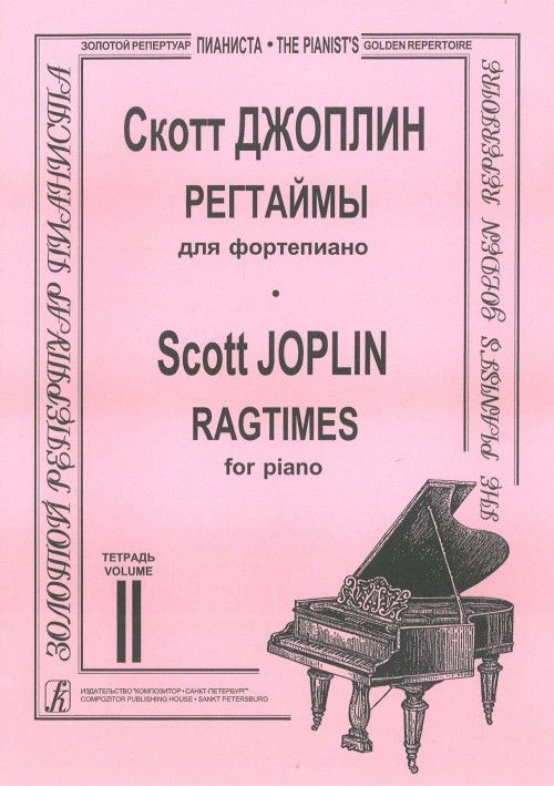 Ragtimes for piano. Volume II