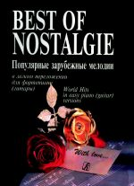 Best of Nostalgie. World hits. Easy piano (guitar) versions