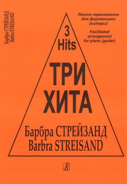 Three hits. Barbra Streisand. Facilitated ...