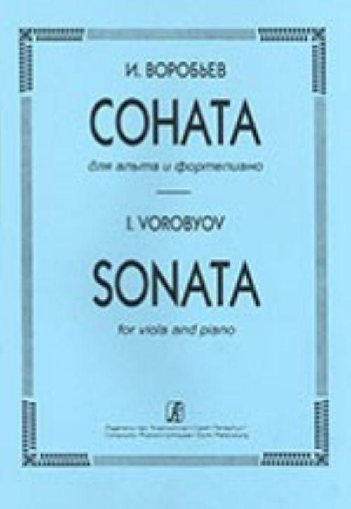 Sonata for viola and piano. Piano score and part