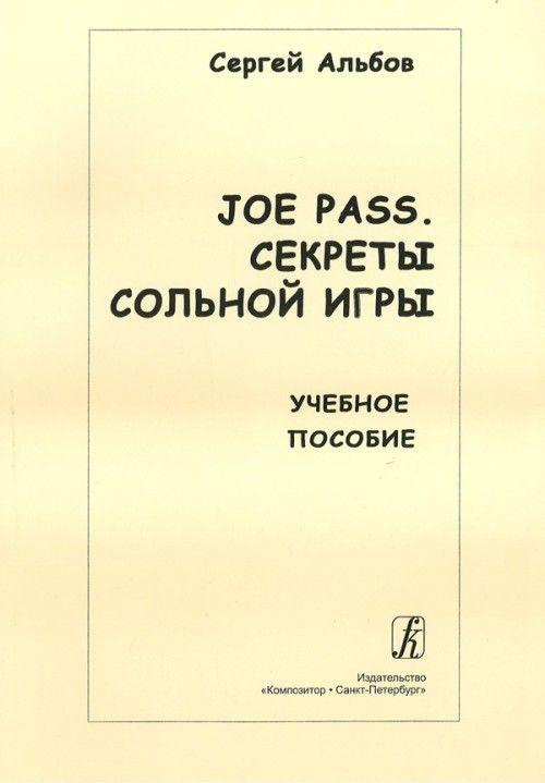 Joe Pass. Sekrety solnoj igry (gitara). Uchebnoe posobie