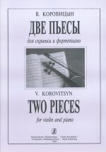 Two Pieces for violin and piano. Piano score and part