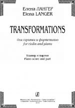 Transformations. For violin and piano. Piano score and part