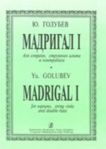 Madrigal I for soprano, string viola and double-bass