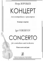 Concerto for Contrabass and Orchestra. Piano score and part