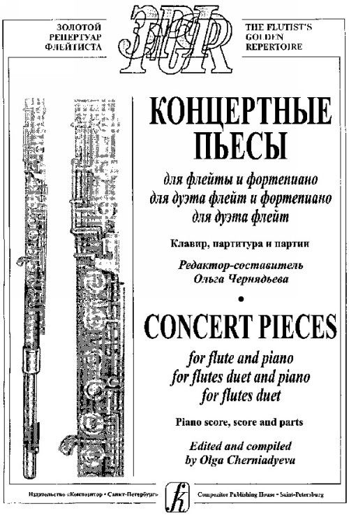 Concert pieces for flute and piano, for flutes duet and piano, for flutes duet. Piano score, score and parts