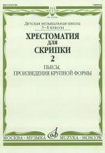 Opetusmateriaalikokoelma viululle. Musiikkikoulun 3.-4. luokka. Osa 2. Kappaleita ja sonatiineja. Toim. Jyri Utkin