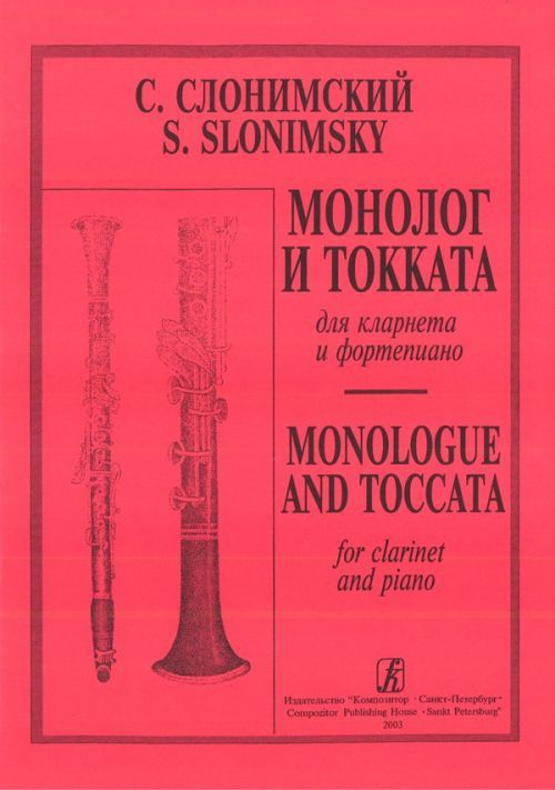 Monologue and Toccata for Clarinet and Piano. Piano score and part