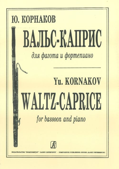 Waltz-Caprice for bassoon and piano
