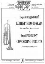 Concertino-Toccata for trumpet and piano. Piano score and part