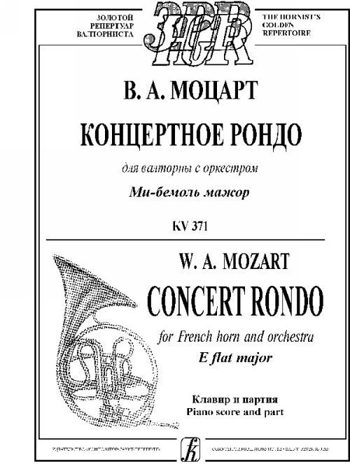 Concert Rondo for French horn and orchestra E flat major. Piano score and part