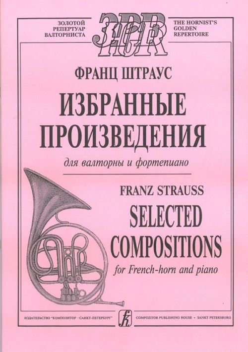 Selected Compositions for French-horn and piano. Piano score and part