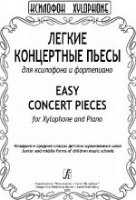 Easy Concert Pieces for Xylophone and Piano