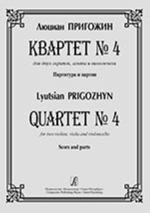 Quartet No. 4 for two violins, viola and violoncello. Score and parts