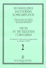 Pieces by the European Composers. Arranged for violin and six stringed guitar. Volume II