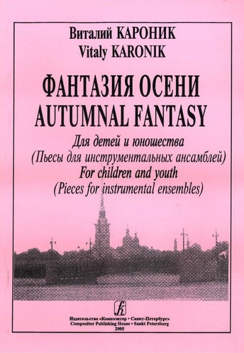 Autumnal Fantasy. Pieces for instrumental ensembles. For children and Youth