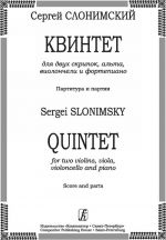 Quintet for Two violins, Viola, Violoncello and Piano. Score and parts