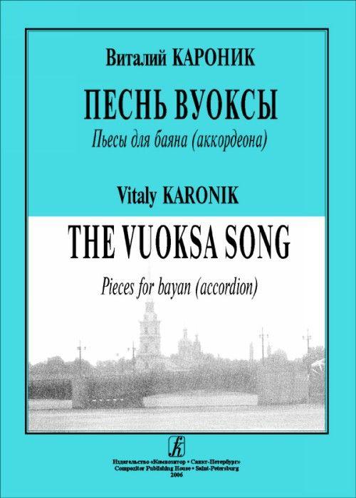 Song of Vuoksa. Pieces for bayan (accordion)