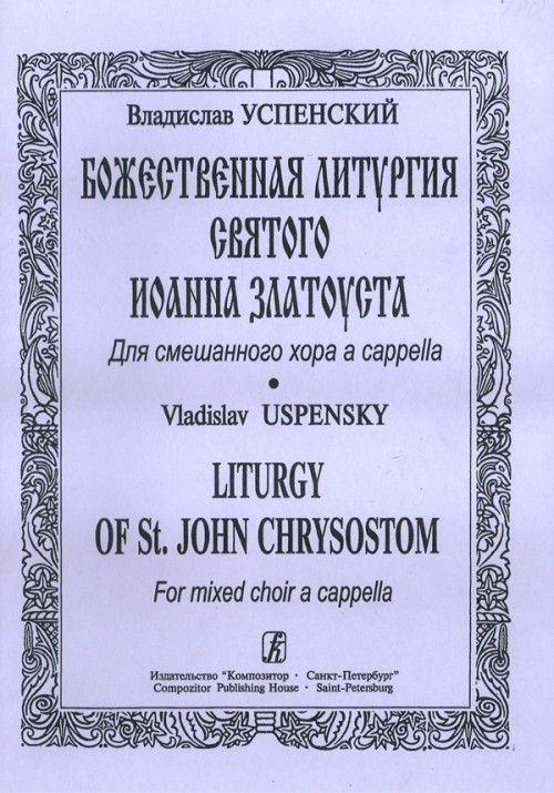 Liturgy of St. John Chrysostom. For male choir a cappella