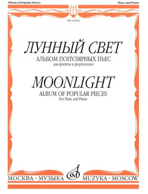 Moonlight. Album of popular pieces for flute and piano