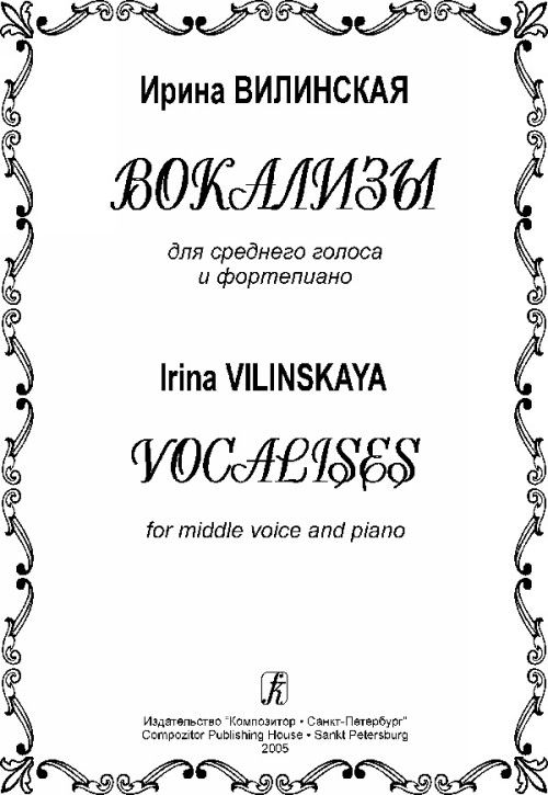 Vocalises for middle voice and piano