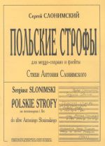 Polish Lines for mezzo-soprano and flute