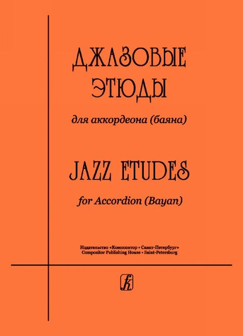 Jazz Etudes for Accordion (Bayan)