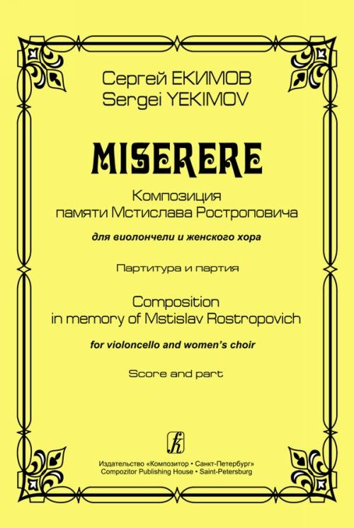Miserere. Composition in memory of Mstislav Rostropovich. For violoncello and women's choir. Score and part