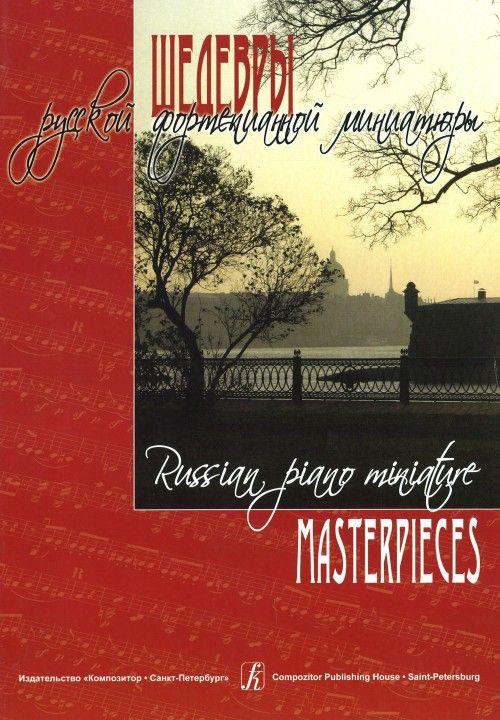 Russian Piano Miniature Masterpieces