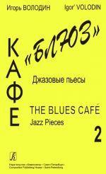 The Blues Cafe. Jazz Pieces for piano. VoI.2