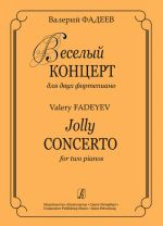 Jolly Concerto for Two Pianos