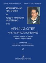 Arias from Operas (Mozart, Donizetti, Verdi). Bass. Educational aid for vocalists and concermasters. Issue 5