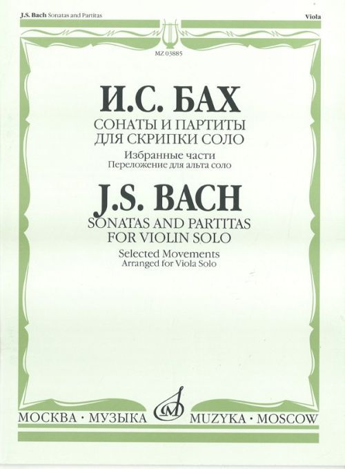 Sonatas and Partitas for Violin Solo. Selected Movements. Arranged for Viola Solo E. Strakhov