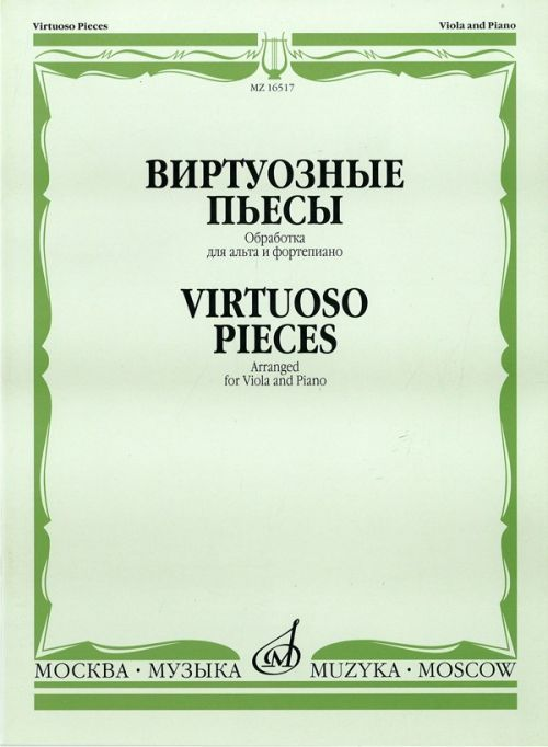 Virtuozo Pieces. Arranged for Viola and Piano