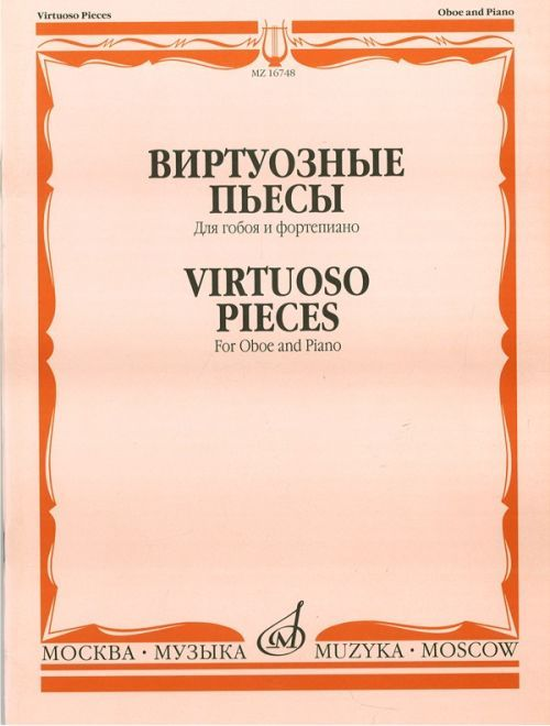 Virtuoso Pieces for Oboe and Piano
