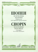 Chopin. Nocturnes. Mazurkas. Arranged for Violin and Piano