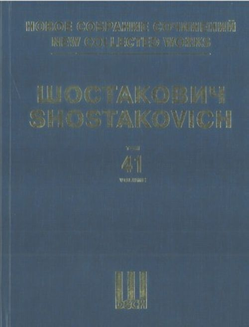 New Collected Works of Dmitri Shostakovich. Vol. 41. Piano Concerto No. 2. Op. 102. Piano score. Concertino for two pianos op. 94. III Series - Instrumental Concertos