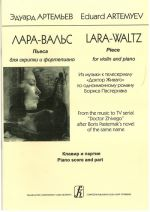 """Lara-Waltz. Piece for Violin and Piano. From the music to TV serial """"Doktor Zhivago"""" after Boris Pasternak novel of the same name. Piano score and part partija"""