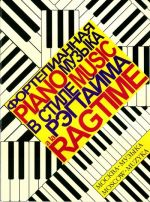 Piano Music a la Ragtime.